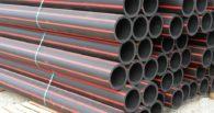 Acu-Fire pipe - Sml