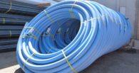 Air pipe